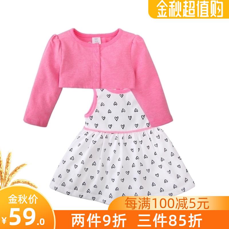 宝宝连衣裙两件套 装小外蓬蓬裙女童裙子长袖披肩空调衫 春秋夏款