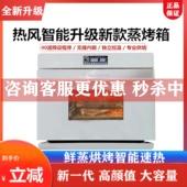 蒸烤箱家用台式 美国西屋 WT30 D30 蒸箱烤箱二合一多功能蒸烤一体