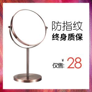 汉九宫欧式高清台式化妆镜镜子梳妆镜双面镜公主镜美容镜放大桌面