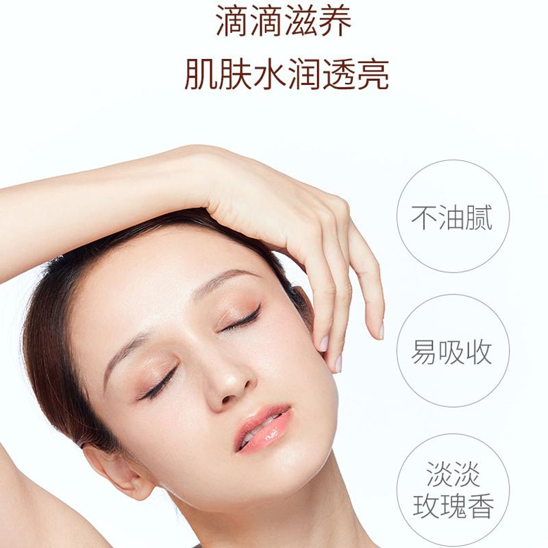 仁和面部精华液刮痧眼部按摩精油茶树玫瑰脸部抗皱抗老护肤全身