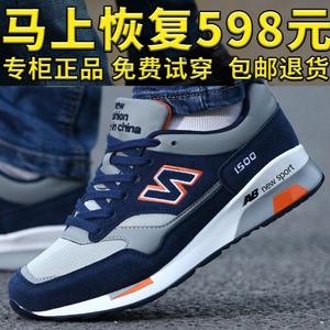 阿玛步行男女鞋韩版百搭板鞋运动鞋网面防臭休闲旅游跑步鞋