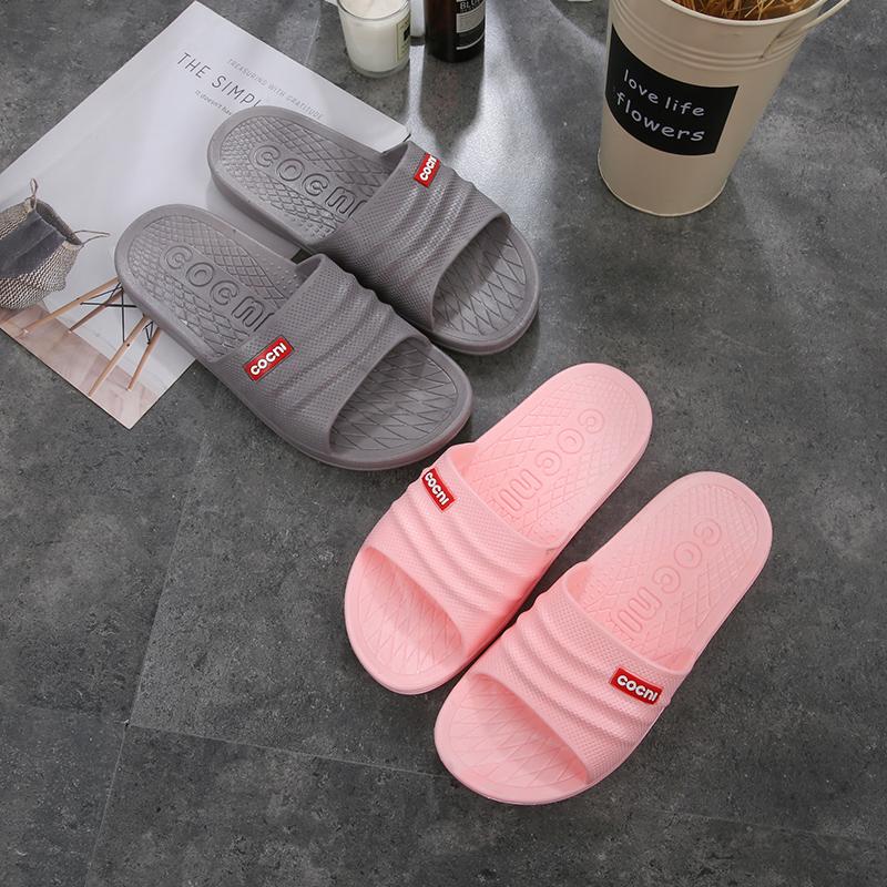 梦想三狼居家拖鞋室内男女木地板耐磨防滑塑料夏天软厚底情侣凉鞋