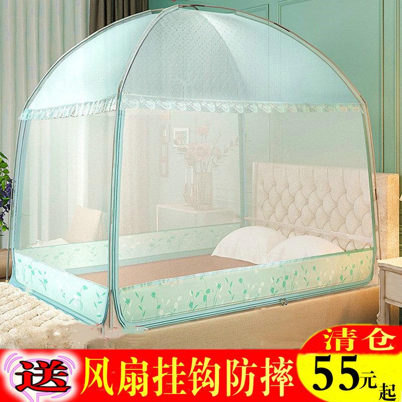 蚊帐1.8m床双人家用蒙古包纹帐2.0x2.2米1.35有底防摔1.5新款加密