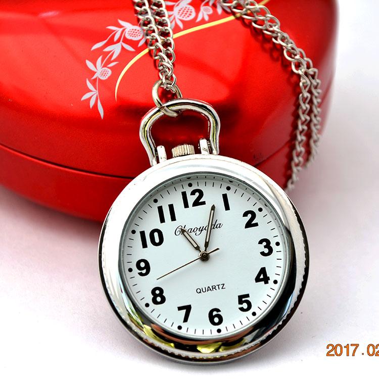 Карманные часы Артикул 524667045964