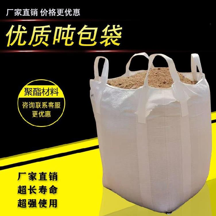 1.5 tons of soft pallets thickened by small bags and 1 ton of sand filled by industrial bags