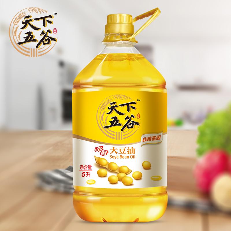 天下五谷非转基因浓香大豆油5L色拉油桶装食用油烘焙上色包邮餐饮