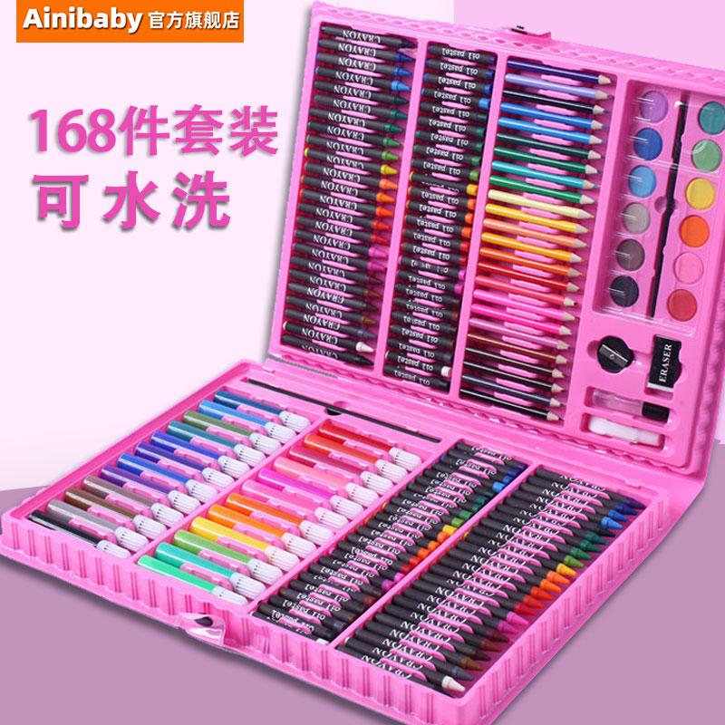 儿童水彩笔套装幼儿园画画工具小学生绘画套装可水洗画笔48色礼盒