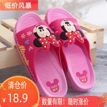 迪士尼拖鞋女夏季可愛卡通家居室內軟底防滑浴室學生男女童涼拖鞋