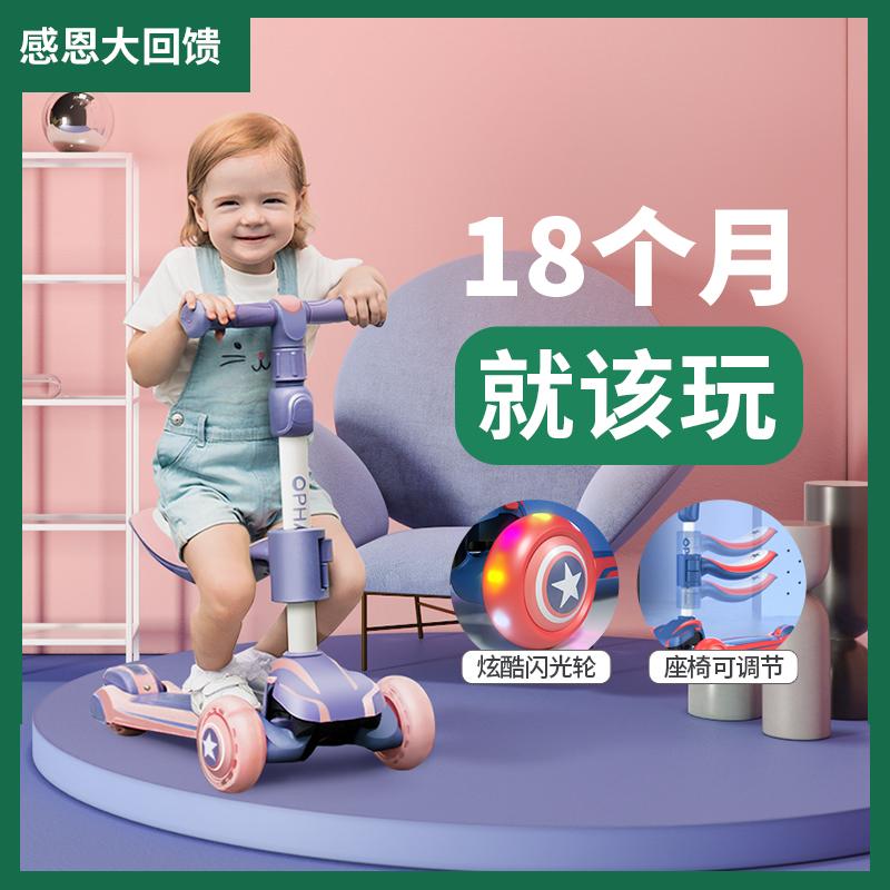 滑板车儿童1-2-3-6宝宝玩具男女孩三合一单脚可坐踏板滑滑溜溜车