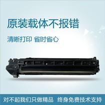 夏普AR2048S2348S26483148S2048N2048D显影器显影仓组件