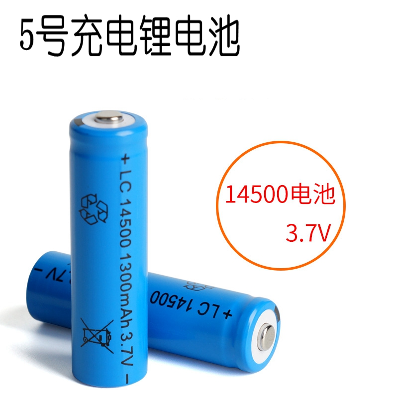 New 14500 lithium battery large capacity 3.7v5 rechargeable battery 7 mouse camera strong light flashlight