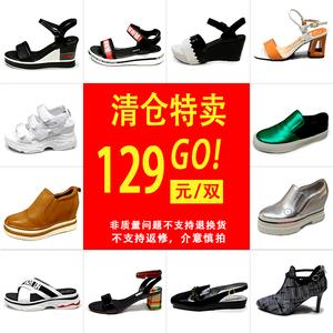 领20元券购买《关注有礼》真皮处理清仓特价女鞋