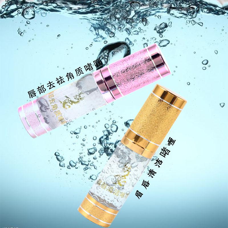 韓国唇部は角質ジェル眉部に行って、死皮消毒ジェルクレンジング美容用品を刺繍します。