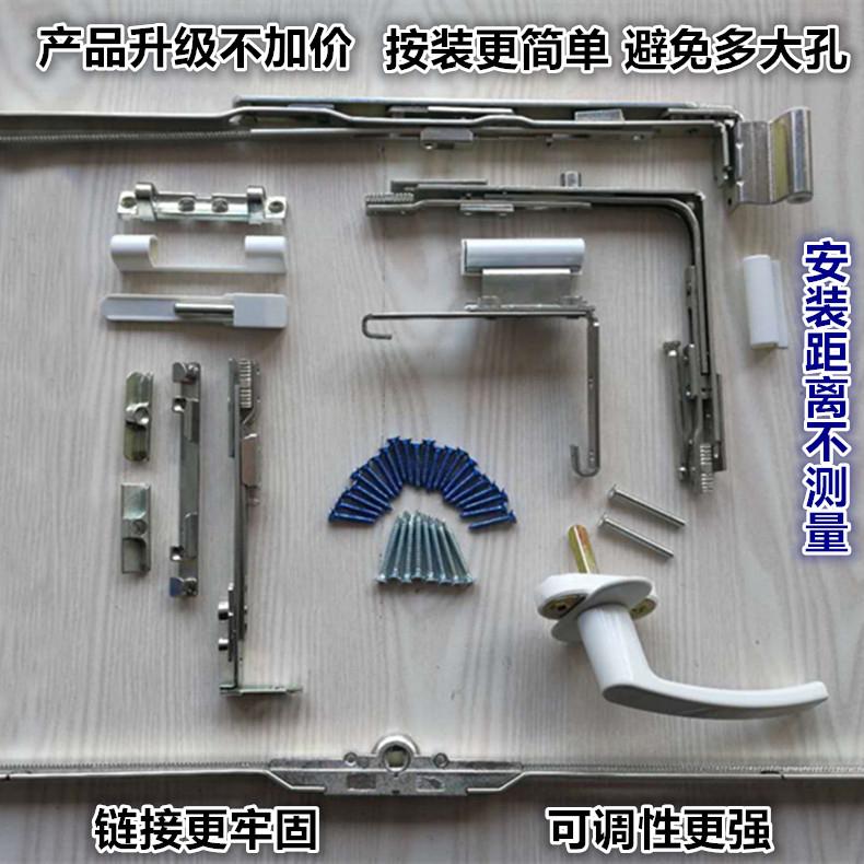 Пластиковая сталь Qilu Guoshi окно Изменение внутри верх Висеть окно Аппаратная фурнитура открыта внутри окно Аппаратный замок