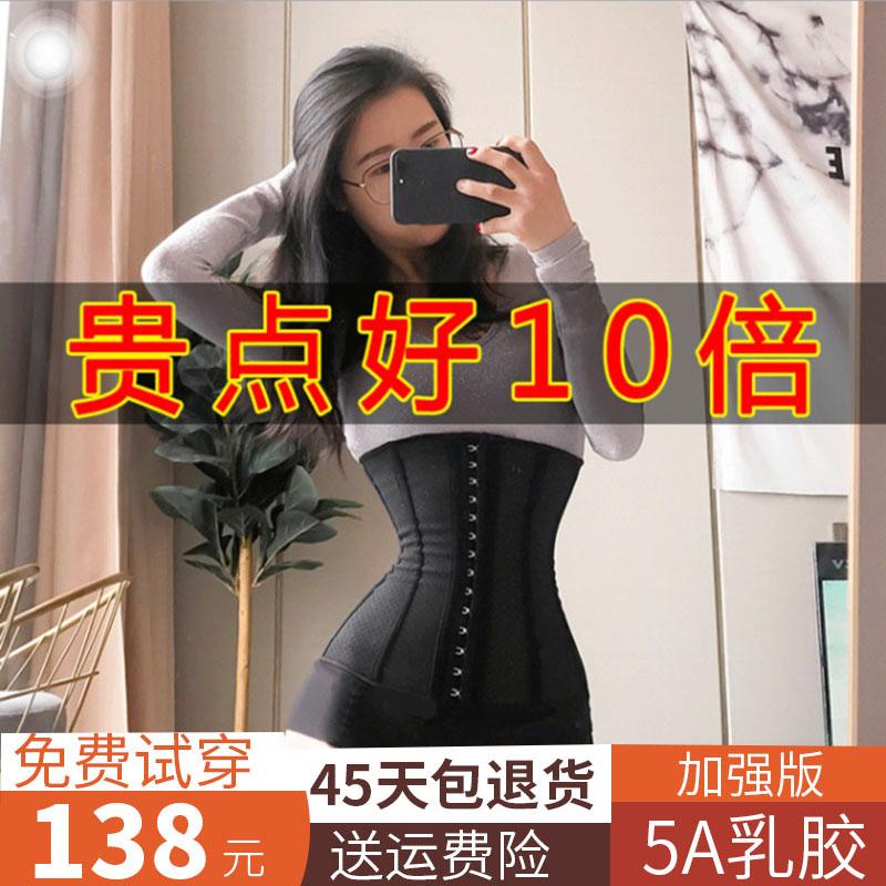 运动束腰绑带产后收腹带女瘦身护腰封燃脂塑身衣健身美体无痕束缚
