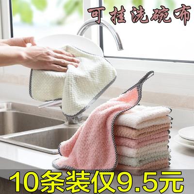 厨房新奇特创意家居家生活日用品实用百货韩国小商品抹布懒人神器