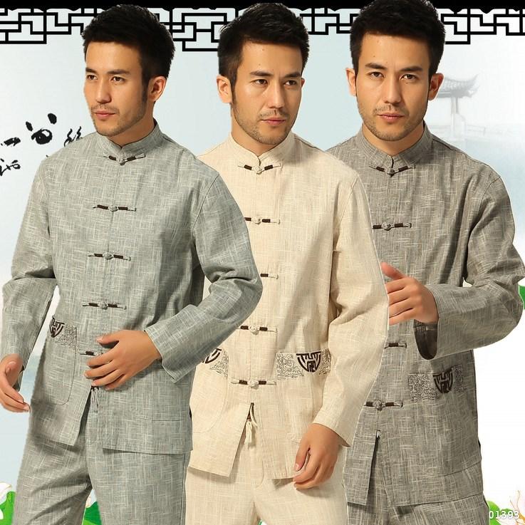Национальная китайская одежда Артикул 567719004232