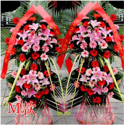 Flower basket of opening ceremony and housewarming in Shandong Binzhou table flower shop Zhanhua County Boxing County Zouping County intra city flower express