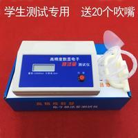家用吹锻炼增加儿童加厚肺功能测量仪训练器体质肺活量测试仪呼吸