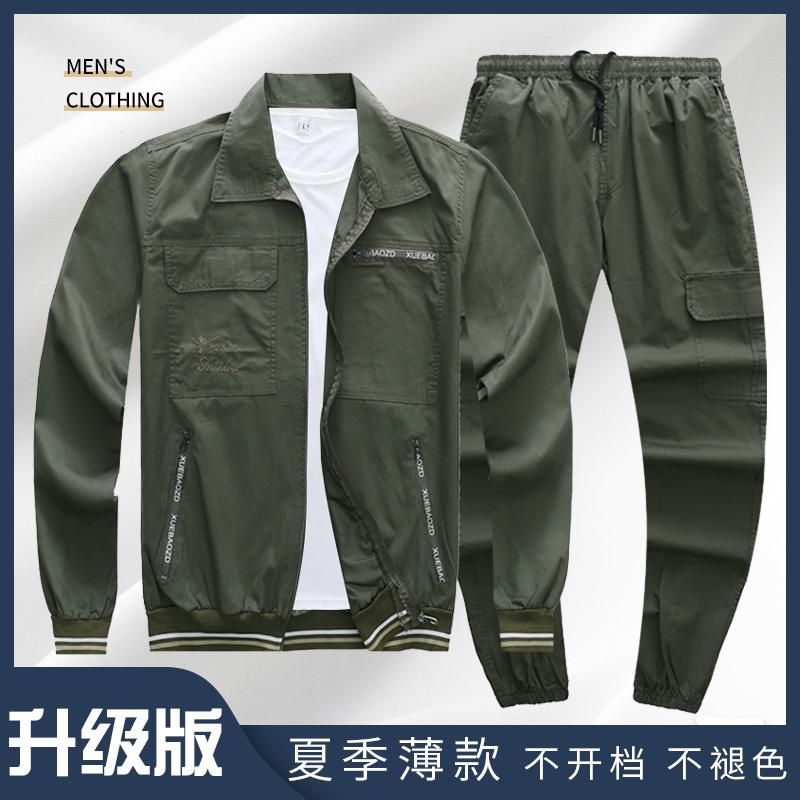 工作服套装男劳保服纯棉防烫耐磨耐脏夏季劳动工地工装电焊工衣服