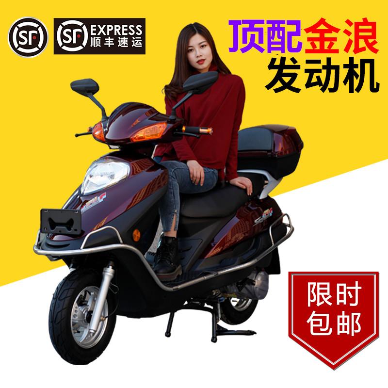 Скутеры Артикул 599228550758