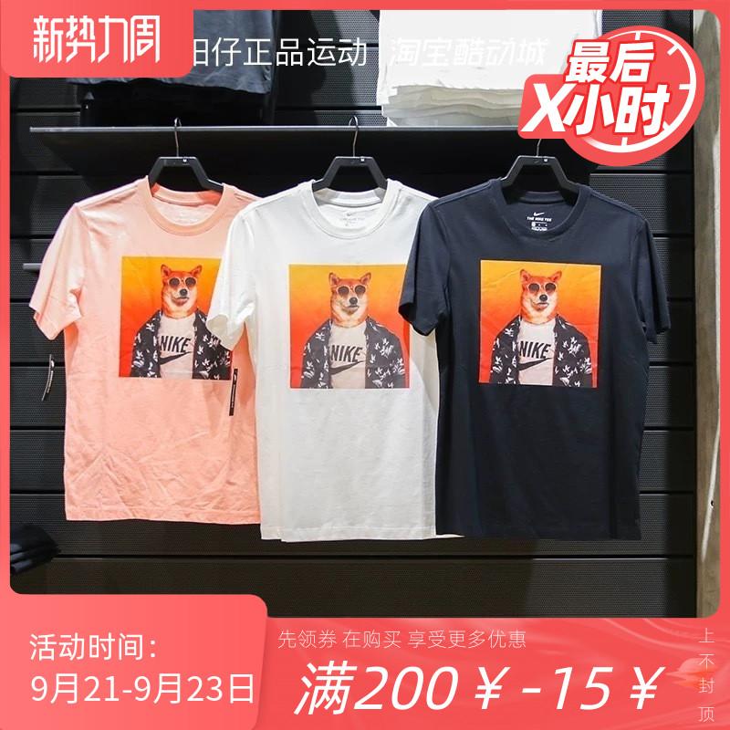 NIKE耐克短袖男 运动休闲半袖柴犬T恤 CT6313-BQ0186-100-010-697