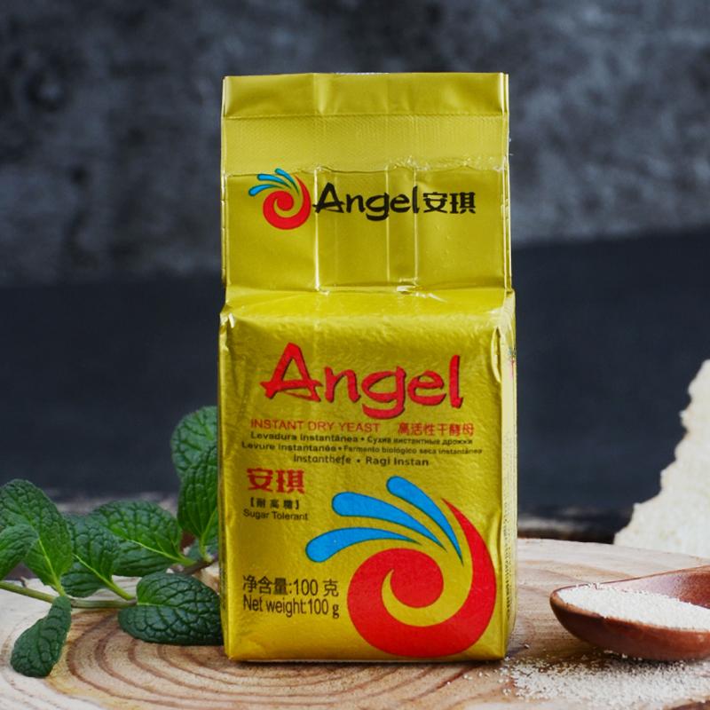 烘焙原料 安琪金装酵母 耐高糖干酵母 原装100g 烘焙面包酵母粉