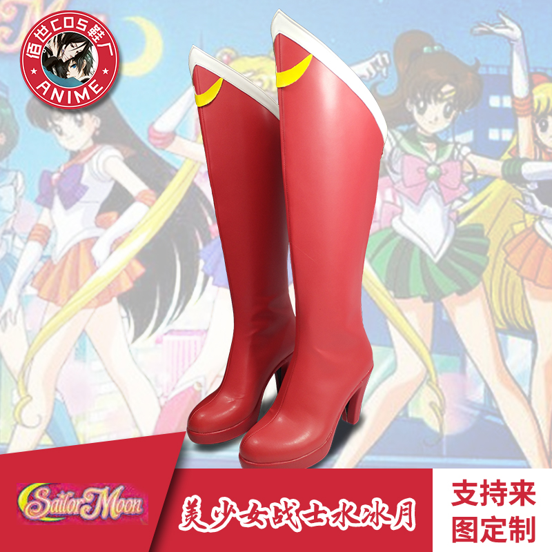 Beautiful girl warrior moon hare water ice moon cos shoes Cosplay shoes