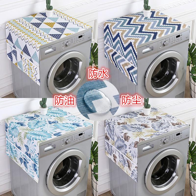 防水布艺冰箱防尘盖布滚筒洗衣机罩冰箱巾微波炉防尘套