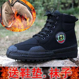 冬季加絨加厚解放鞋男勞保棉鞋工地高幫帆布膠鞋作訓鞋黑色軍鞋女