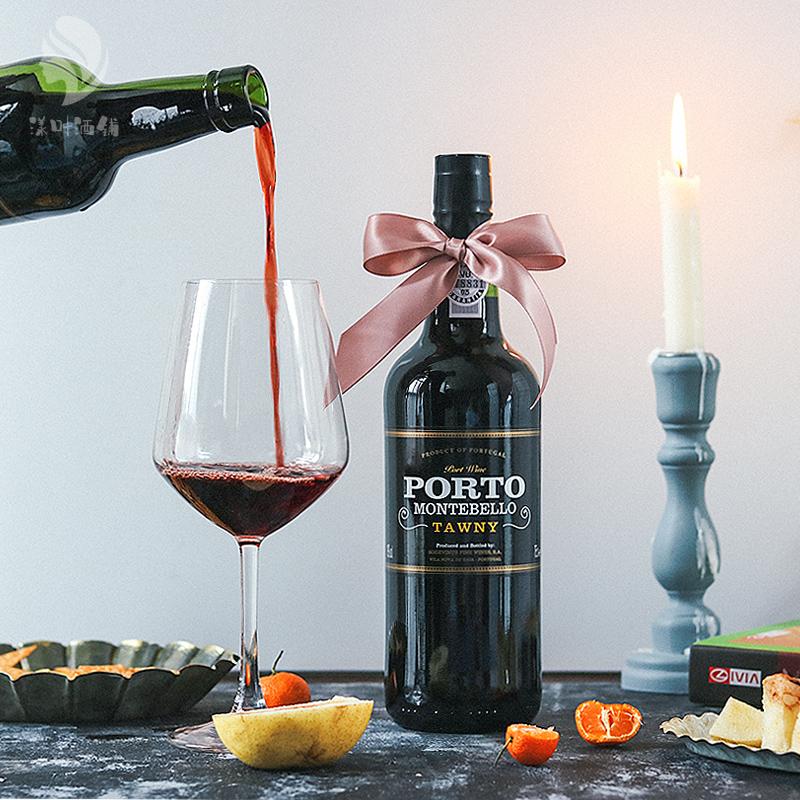 微醺晚安酒少女葡萄牙甜红葡萄酒甜型porto波特酒女士甜