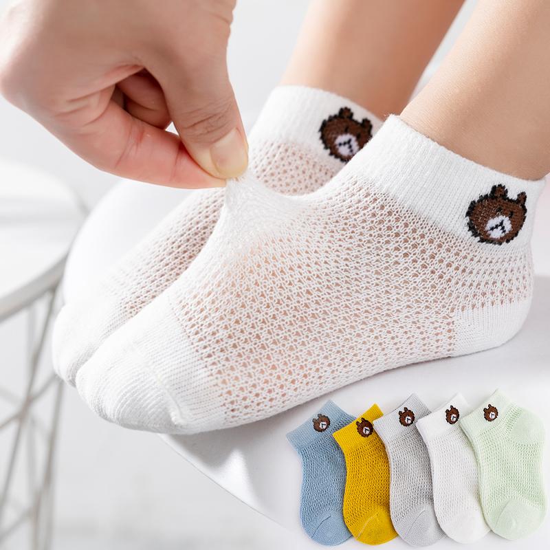 儿童夏天纯棉白透气男童网眼夏凉袜