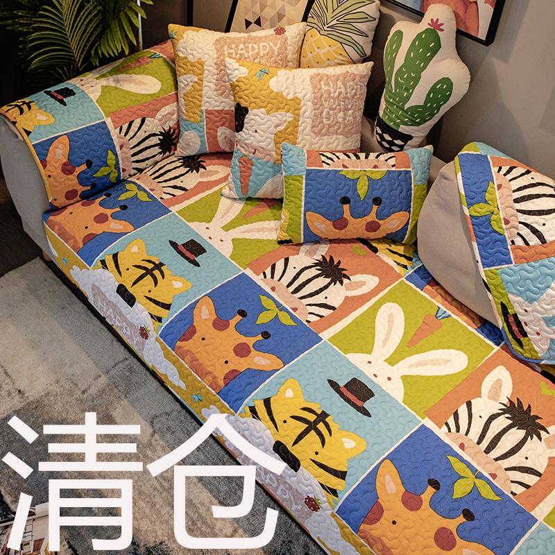 布艺全棉沙发垫坐特价清仓沙发巾防滑四季通用现代简约纯棉套北欧