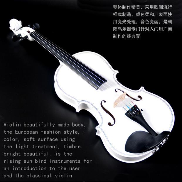 白色小提琴初学者成人儿童学生考级实木零基础入门乐器特价包邮