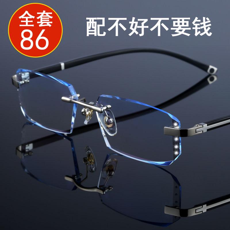 配成品无框近视眼镜男女75/100/150/200/250/300/400/500度防蓝光