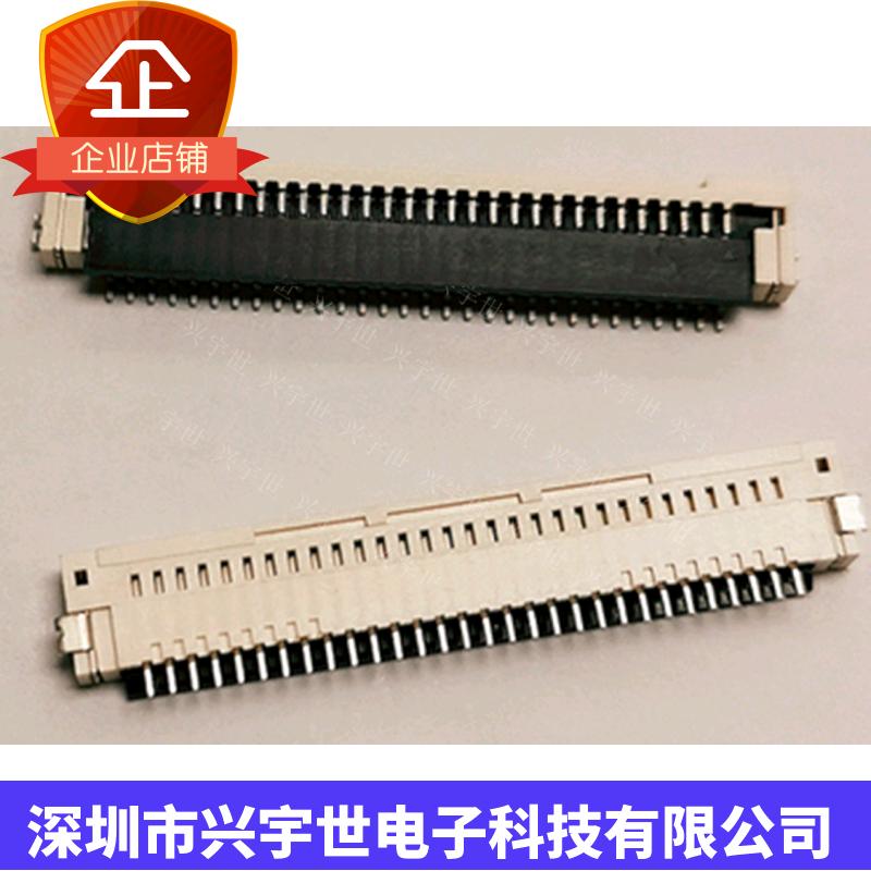 30pin1mm全新原装连接器