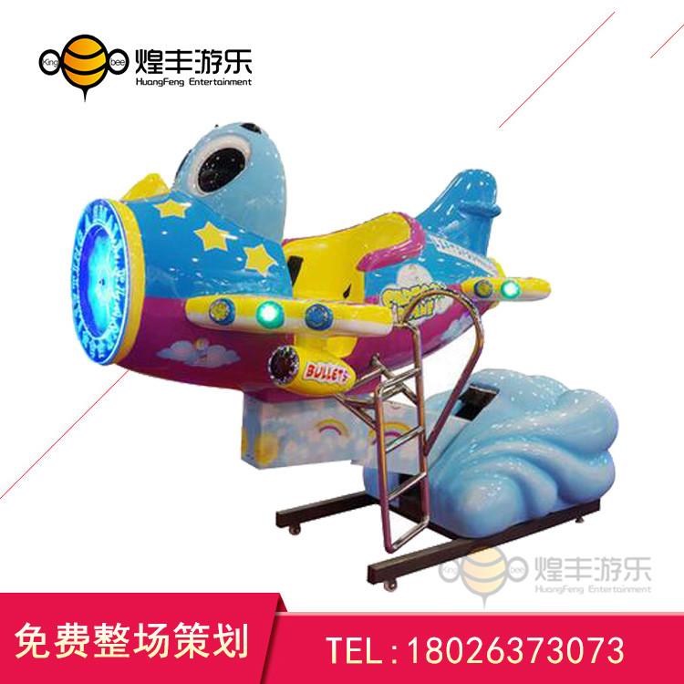 Игровые автоматы Артикул 554671411406