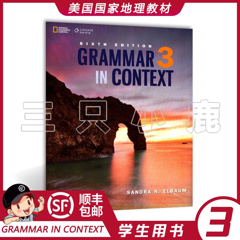 Grammar in Context, 6e    Basic - Level3 (语法专项)Student Book + Online Workbook PAC学生课本+在线练习册