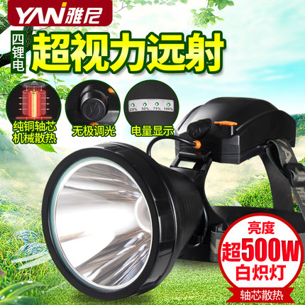 Yiannis 7746T night fishing fishing lamp super bright outdoor light charging from wearing a yellow light