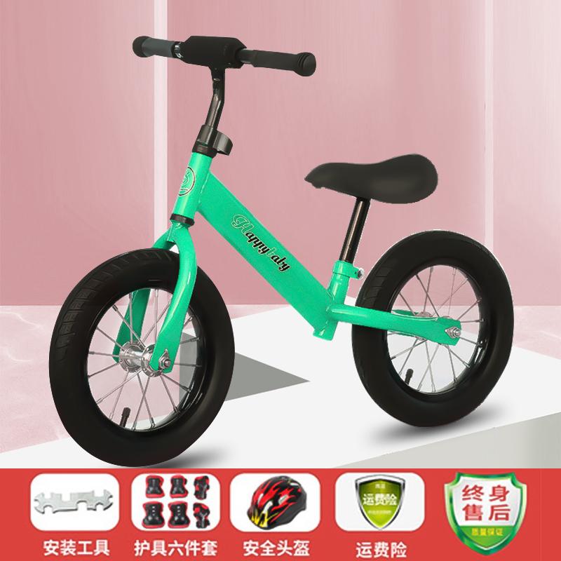 儿童平衡车1-3-6岁2无脚踏宝宝自行车玩具车小孩滑行车滑步车包邮