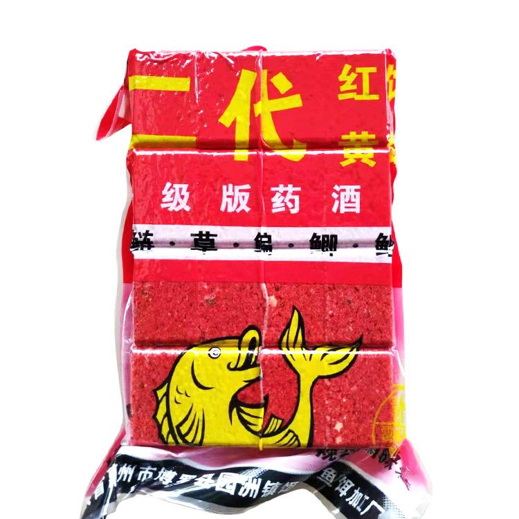 3袋いっぱいになって彭覇道香の二代目の正方形のえさ立方2世代の魚のえさの餅の正方形の材料を郵送します。