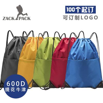 zackpack运动抽绳定制logo双肩包