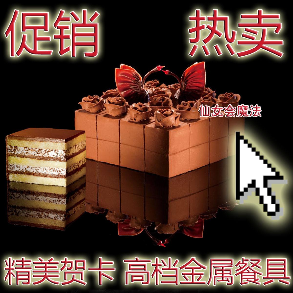 好利来黑天鹅蛋糕配送哈尔滨黑天鹅生日蛋糕专送限时同城玫瑰天使