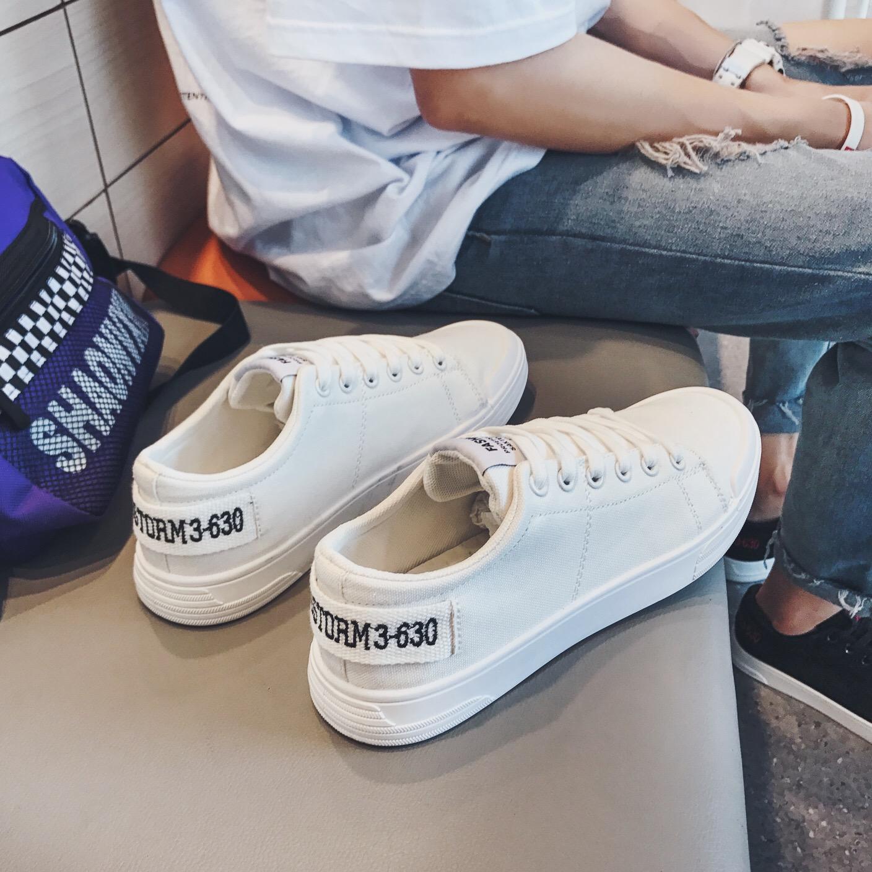 夏季男士港风帆布鞋透气韩版潮流百搭小白鞋休闲运动板鞋chic鞋子