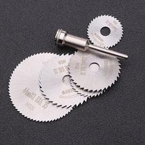 HSS高速钢锯片 木工小锯片薄切割片电磨锯片电钻圆锯片锯木头包邮