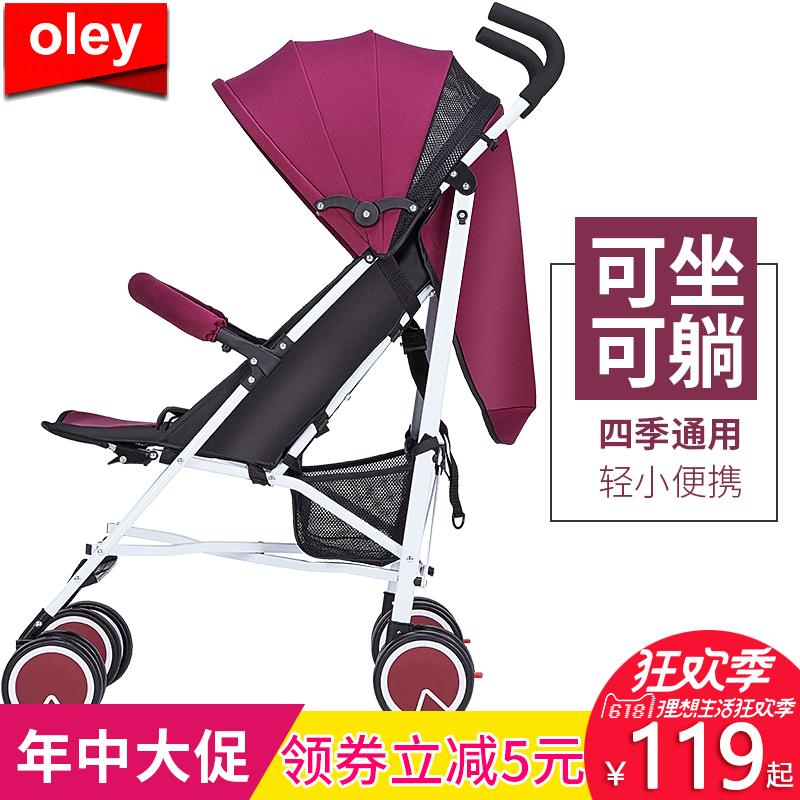 超轻便婴儿推车 可坐可躺折叠便携避震宝宝伞车儿童手推车婴儿车