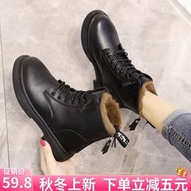 马丁靴大东秋冬季女黑色靴子女夏天内增高女鞋炸街短靴女厚底女靴