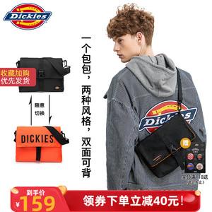 Dickies斜挎包男包潮牌休闲街头邮差单肩包书包双面学生情侣女包