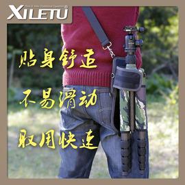 喜乐途LP-1单反相机三脚架专用腰包 独脚架腰包便携摄影三脚架袋