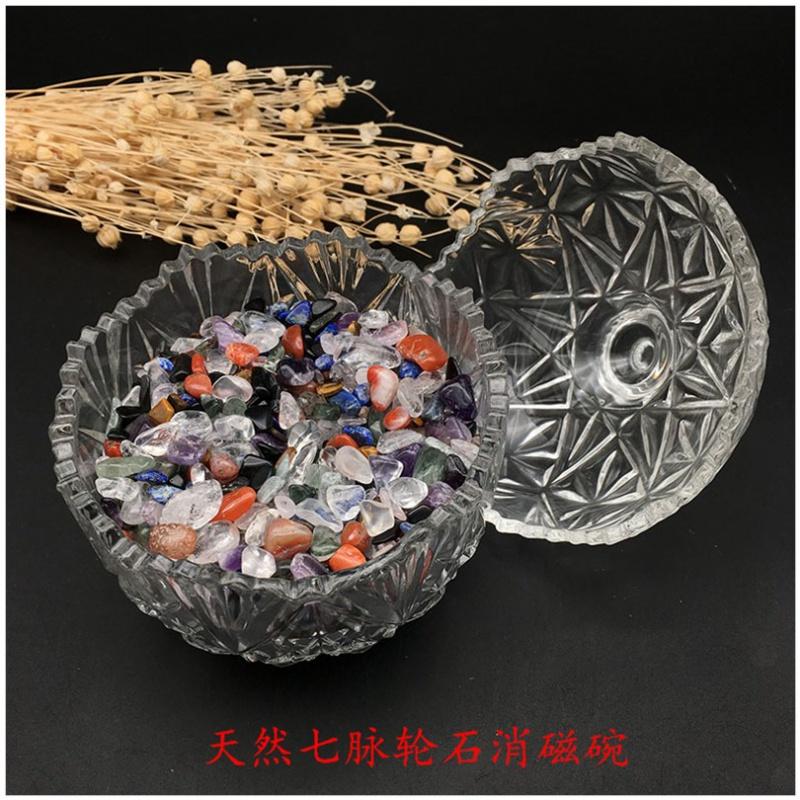 天然水晶消磁石器皿消磁碗白粉黄水晶碎石手链首饰收纳盒净化消磁